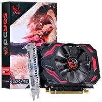 Placa de Vídeo PCYes AMD Radeon R7 240, 2GB, GDDR5 - PJ240R712802D5