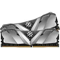 Memória XPG Gammix D30, 32GB (2x16GB), 3000MHz, DDR4, CL16 - AX4U3000316G16-DB30