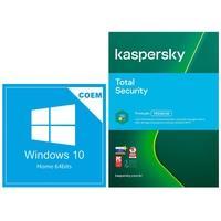 Microsoft Windows 10 Home 64 Bits Português KW9-00154 COEM + Kaspersky Antivirus Total Security 2020 Multidispositivos 3 PCs