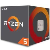 Processador AMD Ryzen 5 2600X, Cooler Wraith Spire, Cache 19MB, 3.6GHz (4.25GHz Max Turbo), AM4, Sem Vídeo - YD260XBCAFBOX