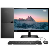 """Computador PC Completo Intel 10ª Geração, Monitor LED 19.5"""", 4GB, HD 500GB, HDMI 4K, Áudio 5.1, Canais Skill DC"""