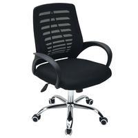 Cadeira Executiva Viena Telada Giratória Com Regulagem de Altura, Preto