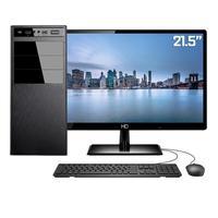"Computador Completo Intel 7ª Gen, 8GB, HD 500GB, Intel UHD 610, Monitor 21.5"""