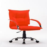Cadeira Diretor Pelegrin em Couro Pu, Vermelha - Pel-280