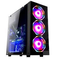 """Pc Gamer Completo Fácil, Intel Core I5 3470s (terceira Geração), 8gb, Gtx 1650 4gb, Ssd 480gb, Fonte 500w, Monitor 23"""" Fhd,"""