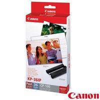 Papel Fotográfico Brilhante Canon Kp36ip Para Impressoras Fotográficas